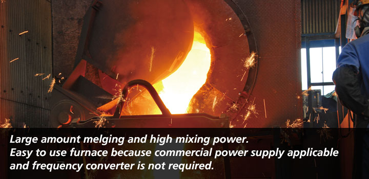 Low Frequency Induction Furnace | SINFONIA ENGINEERING CO,  LTD